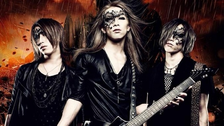 GYZE - DEATH METAL MADE IN JAPAN